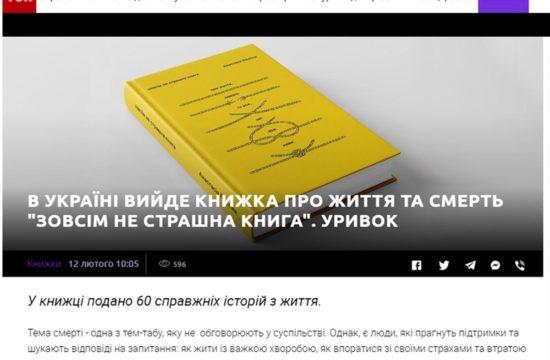 История про Дмитрия и влиятельную организацию людей, живущих с ВИЧ