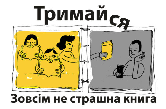 """""""Важливо планувати життя, а не хворобу"""" – Анастасія Леухіна видала книжку про важкі діагнози"""