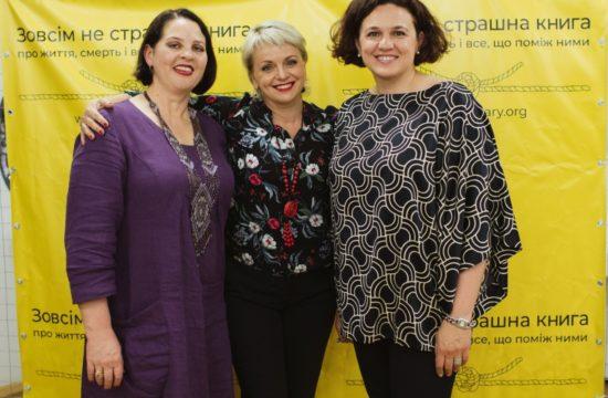 """Відомі українці долучились до читання """"допоміжної"""" книги, щоб підтримати важкохворих людей"""